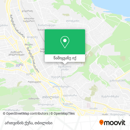 ართვინის ქუჩა რუკა