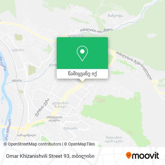 Omar Khizanishvili Street 93 რუკა