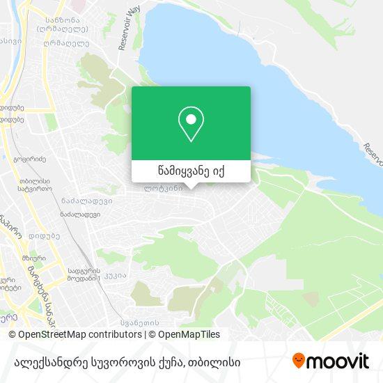 ალექსანდრე სუვოროვის ქუჩა რუკა