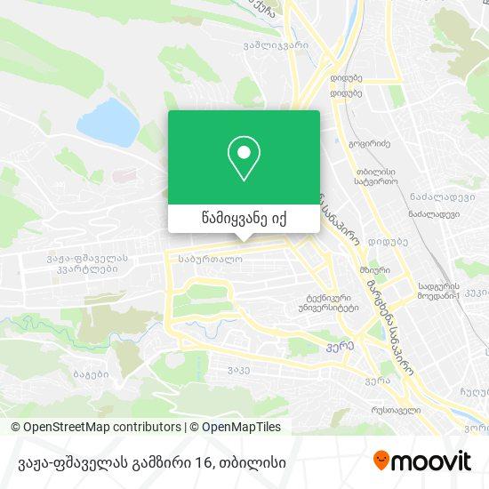 ვაჟა-ფშაველას გამზირი 16 რუკა