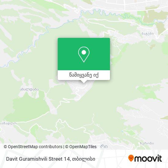 Davit Guramishvili Street 14 რუკა