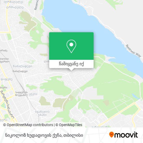 ნიკოლოზ ხუდადოვის ქუჩა რუკა