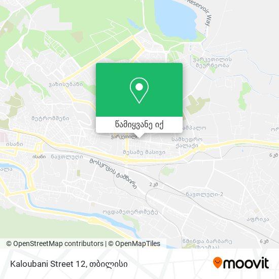 Kaloubani Street 12 რუკა