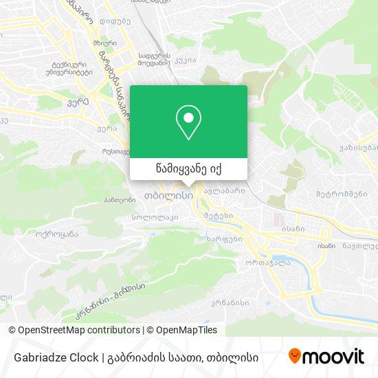 Gabriadze Clock | გაბრიაძის საათი რუკა