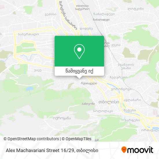 Alex Machavariani Street 16/29 რუკა