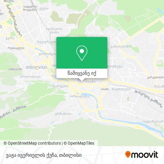 ვაჟა ივერიელის ქუჩა რუკა