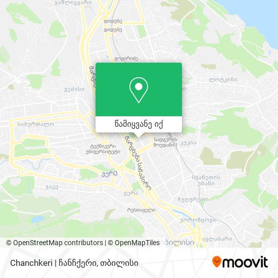 Chanchkeri | ჩანჩქერი რუკა