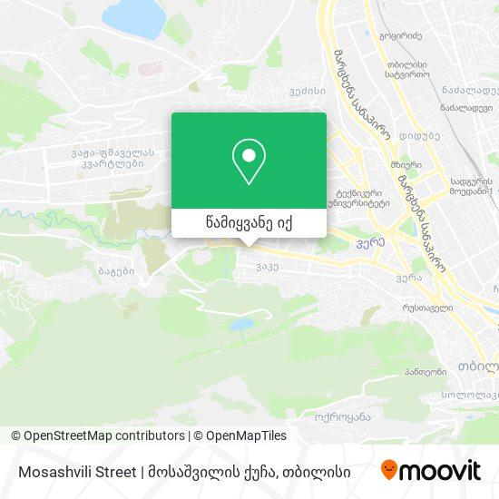 Mosashvili Street | მოსაშვილის ქუჩა რუკა