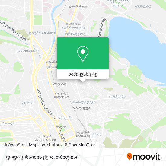 დიდი ჯიხაიშის ქუჩა რუკა