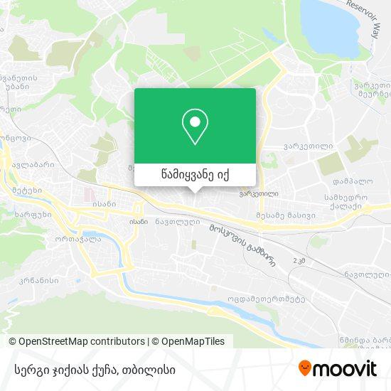 სერგი ჯიქიას ქუჩა რუკა