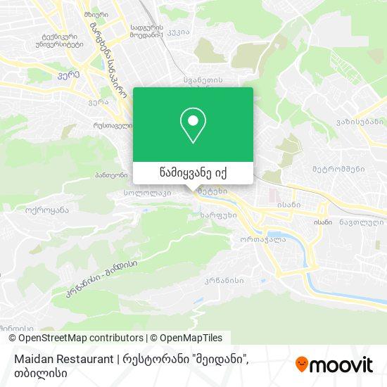 """Maidan Restaurant   რესტორანი """"მეიდანი"""" რუკა"""
