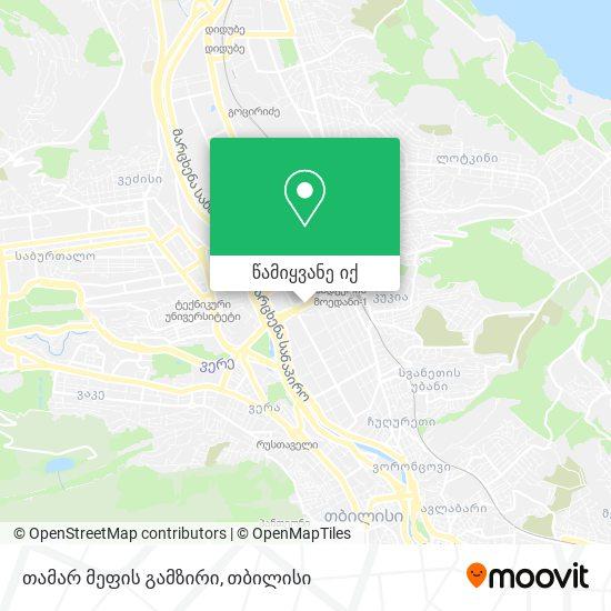 თამარ მეფის გამზირი რუკა