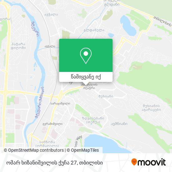 ომარ ხიზანიშვილის ქუჩა 27 რუკა