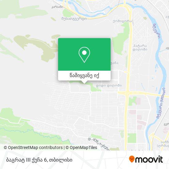 ბაგრატ III ქუჩა 6 რუკა