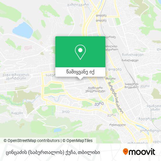 ცინცაძის (საბურთალოს) ქუჩა რუკა