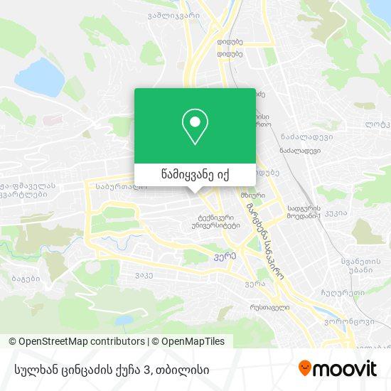 სულხან ცინცაძის ქუჩა 3 რუკა