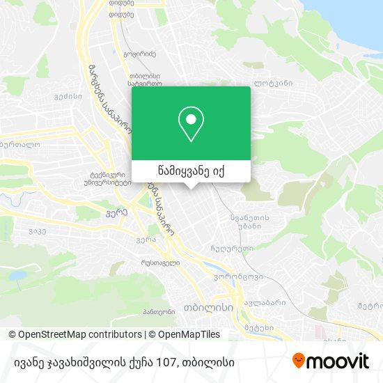 ივანე ჯავახიშვილის ქუჩა 107 რუკა
