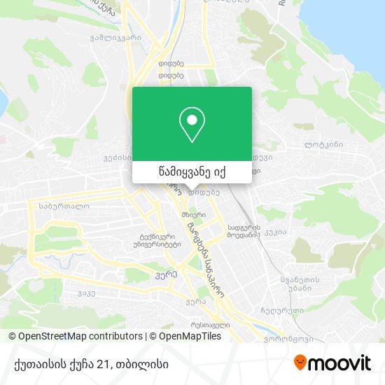 ქუთაისის ქუჩა 21 რუკა