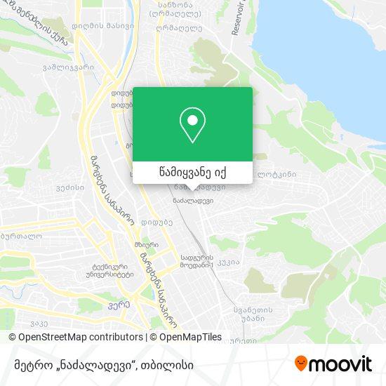 """მეტრო """"ნაძალადევი"""" რუკა"""