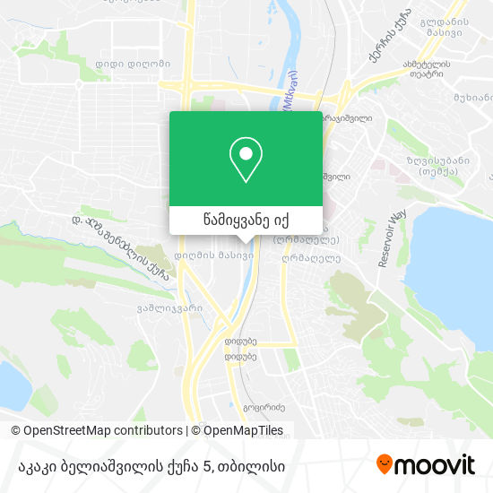 აკაკი ბელიაშვილის ქუჩა 5 რუკა