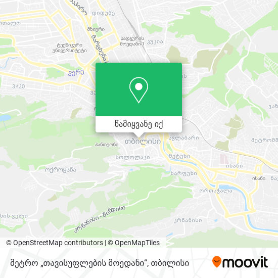 """მეტრო """"თავისუფლების მოედანი"""" რუკა"""