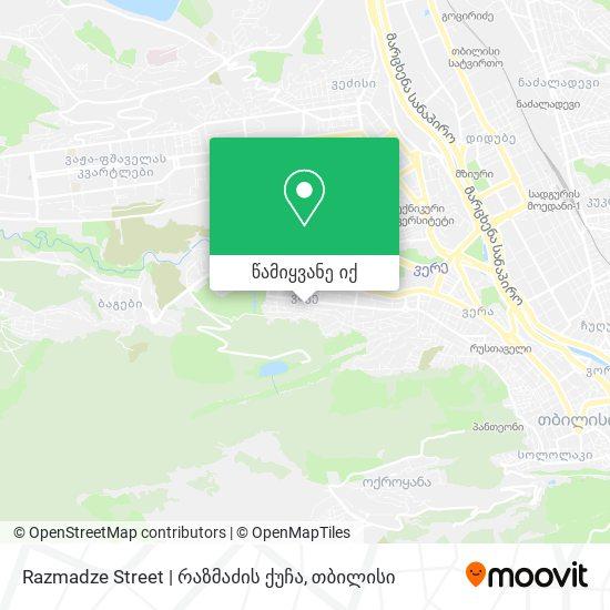 Razmadze Street   რაზმაძის ქუჩა რუკა