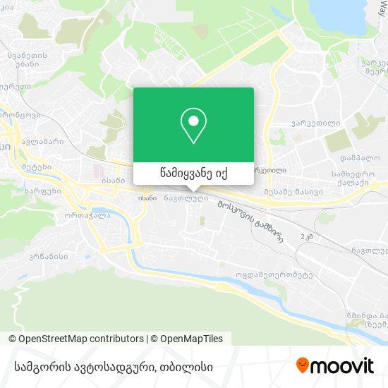სამგორის ავტოსადგური რუკა