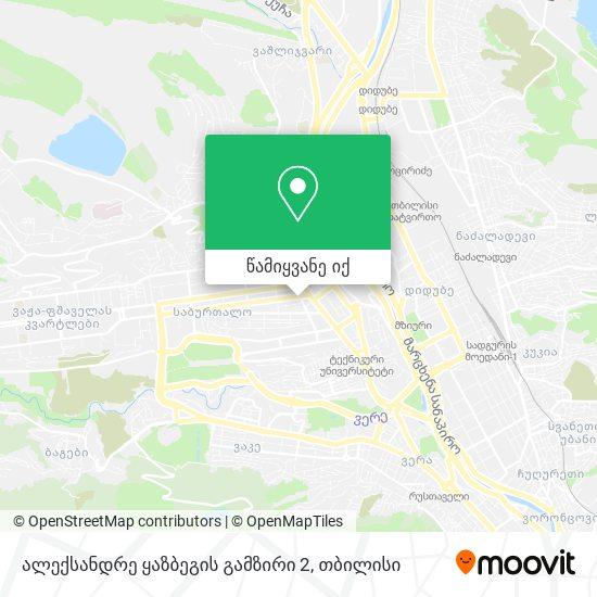 ალექსანდრე ყაზბეგის გამზირი 2 რუკა