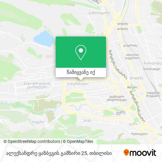 ალექსანდრე ყაზბეგის გამზირი 25 რუკა