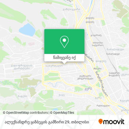 ალექსანდრე ყაზბეგის გამზირი 29 რუკა
