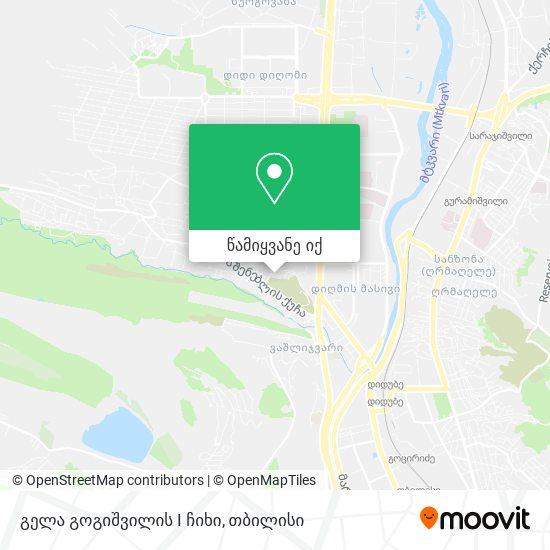გელა გოგიშვილის I ჩიხი რუკა