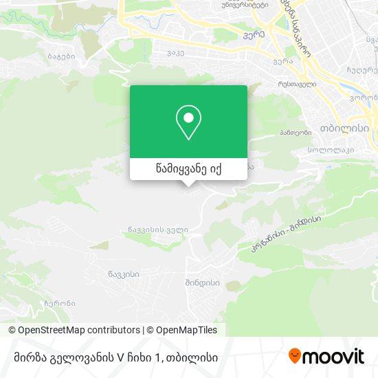 მირზა გელოვანის V ჩიხი 1 რუკა