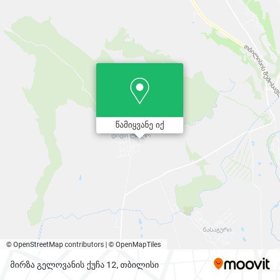 მირზა გელოვანის ქუჩა 12 რუკა