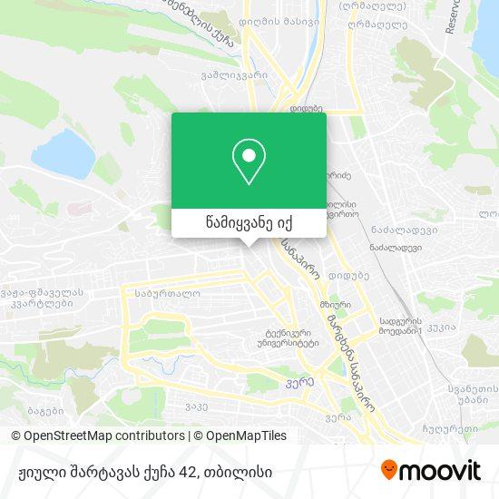 ჟიული შარტავას ქუჩა 42 რუკა