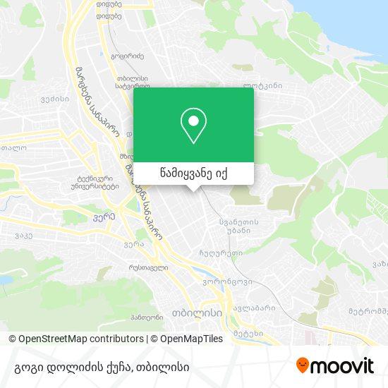 გოგი დოლიძის ქუჩა რუკა
