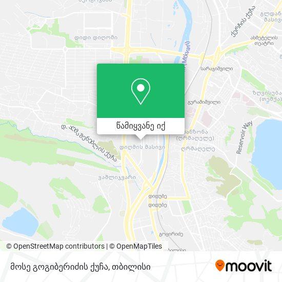 მოსე გოგიბერიძის ქუჩა რუკა