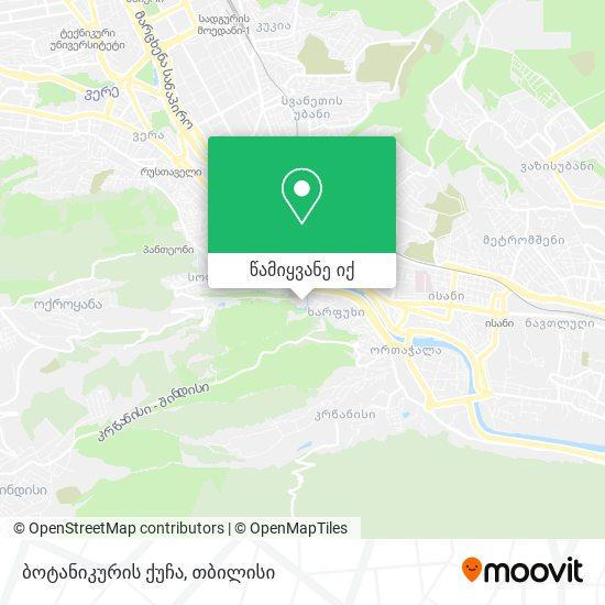 ბოტანიკურის ქუჩა რუკა
