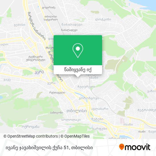 ივანე ჯავახიშვილის ქუჩა 51 რუკა