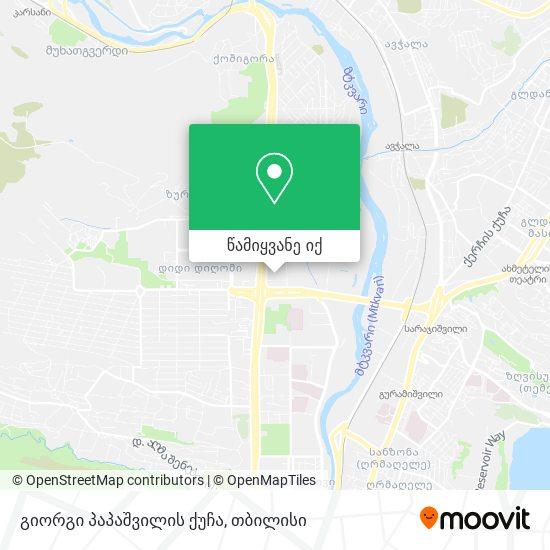 გიორგი პაპაშვილის ქუჩა რუკა