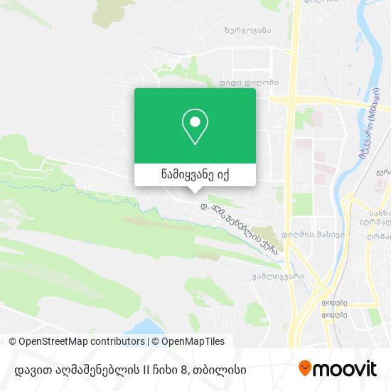 დავით აღმაშენებლის II ჩიხი 8 რუკა