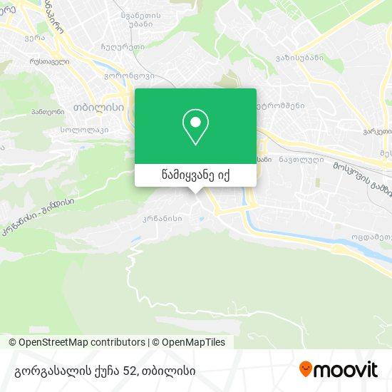 გორგასალის ქუჩა 52 რუკა