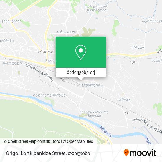Grigol Lortkipanidze Street რუკა