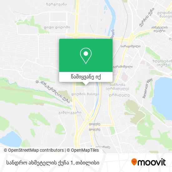 სანდრო ახმეტელის ქუჩა 1 რუკა