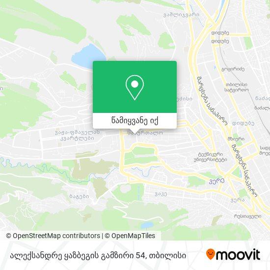 ალექსანდრე ყაზბეგის გამზირი 54 რუკა