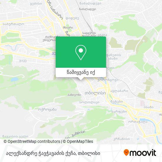 ალექსანდრე ჭავჭავაძის ქუჩა რუკა