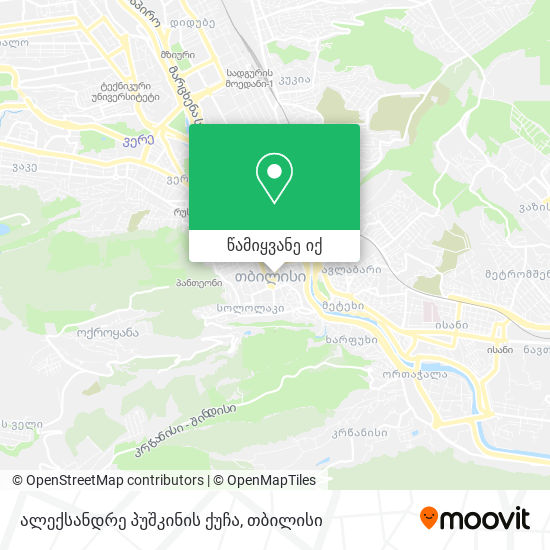 ალექსანდრე პუშკინის ქუჩა რუკა