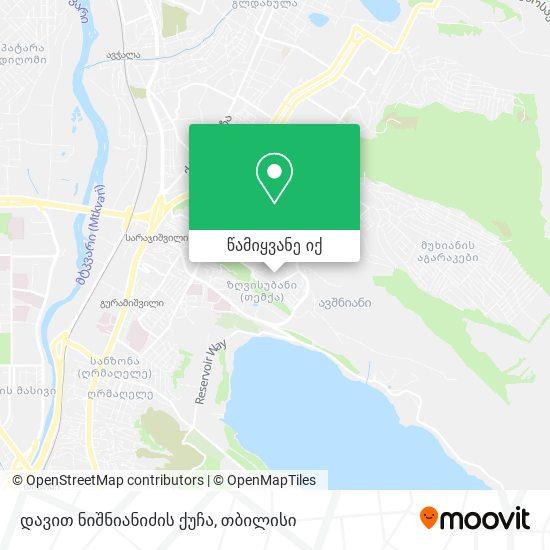 დავით ნიშნიანიძის ქუჩა რუკა