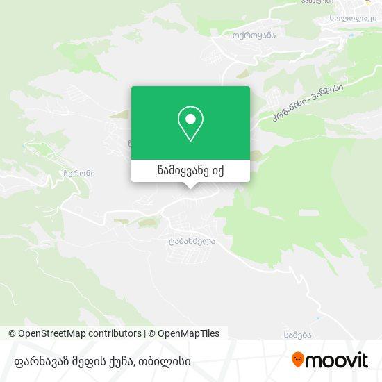 ფარნავაზ მეფის ქუჩა რუკა