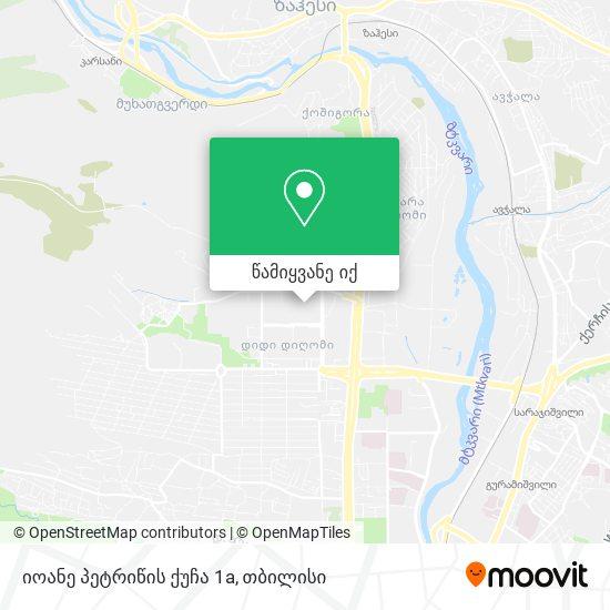 იოანე პეტრიწის ქუჩა 1a რუკა