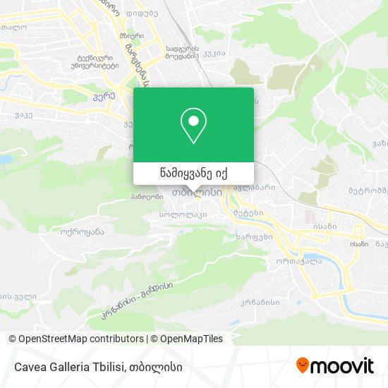 Cavea Galleria Tbilisi რუკა